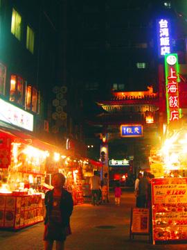 神戸 南京町