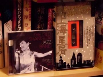 『上海ローズ』オールド上海ジャズバンド