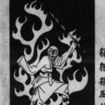 魔都の語源となった村松梢風の『魔都』の序文