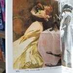 フェルディナント・フォン・レズニチェク 1900年前後ミュンヘンの風俗画家 映画『たそがれの維納(ウィーン)』に出てくる絵