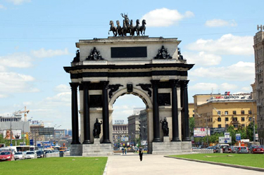Triumphal Arch, Moscow, Russia