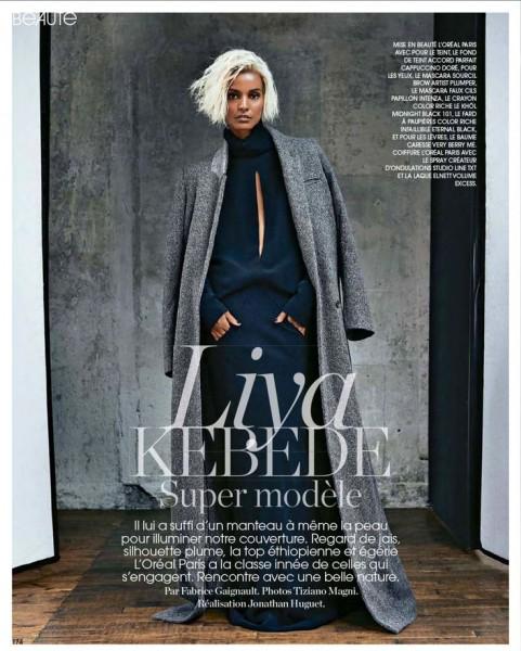 snapshot-liya-kebede-marie-claire-france-october-2014-fbd2-481x600