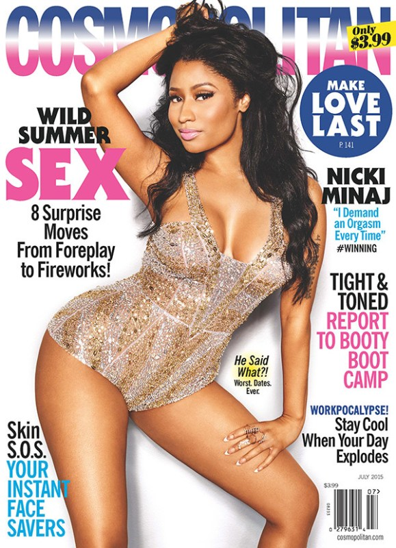 nicki-minaj-july-cosmo-2015-2