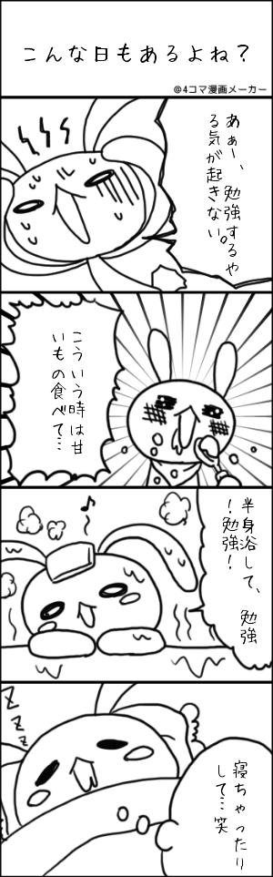 20160222_225813_0