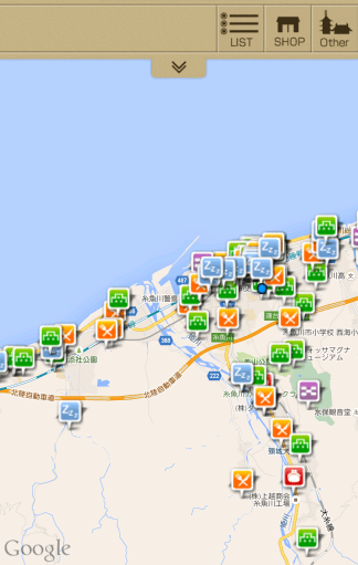 Use the GPS Map feature to discover the many places to visit in Itoigawa Geopark