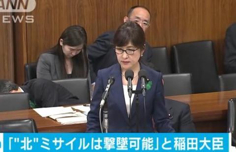 北朝鮮 ミサイル 民進党 稲田防衛相 機密 ミサイル防衛