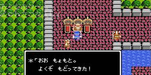 dragonquest2_moyomoto_title.jpg