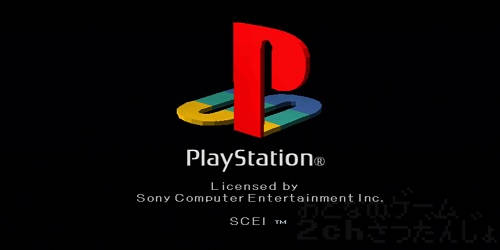 ps1_logo_title.jpg
