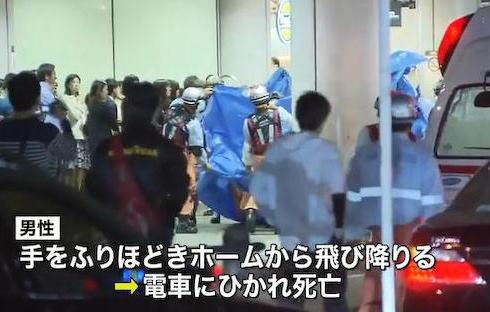 東急田園都市線 痴漢 青葉台駅