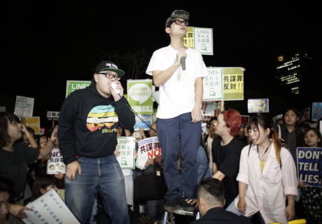 SEALDs 未来のための公共 パヨク ReDEMOS T-nsSOWL 偏差値28 負神 逆神 テロ等準備罪 アムネスティ 宗教者九条の和