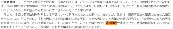 asahiDKfd_J9VwAAMd5R.jpg