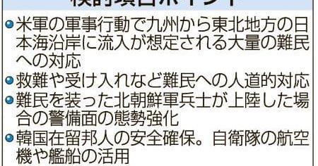 asahiX2g6MRUY.jpg