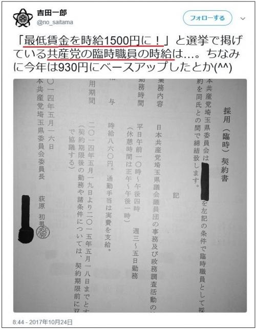 seiji010.jpg