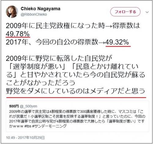 seiji06.jpg