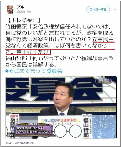 seiji08.jpg
