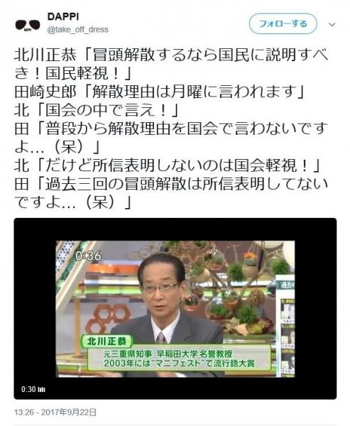 yatou12.jpg