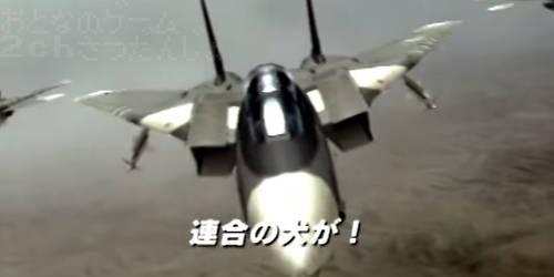 acecombat_zero_op_rengou_no_inu_title.jpg