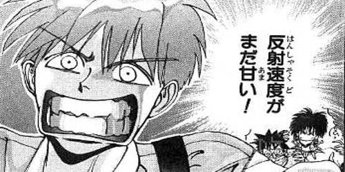 psychoplus_hansyasokudo_title.jpg