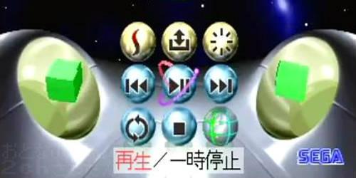 segasaturn_cdplayer_title.jpg