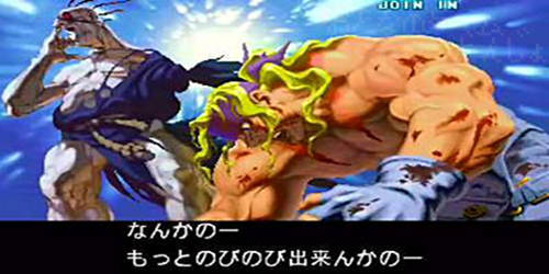 streetfighter3_2nd_oro_win_title.jpg