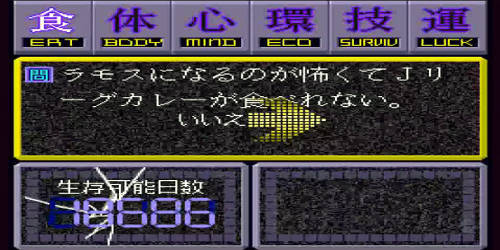 super_x-day_jumyou_title.jpg