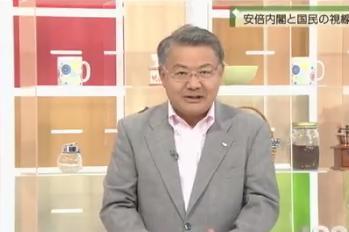 島田敏男 NHK 捏造 歪曲 印象操作 国家戦略特区