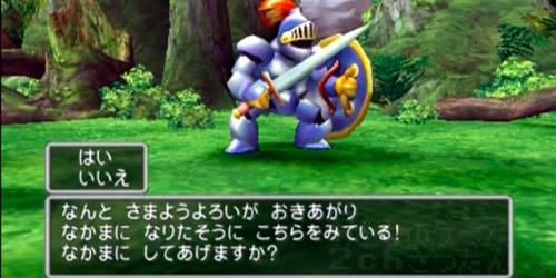 dragonquest5_samayouyoroi_nakama_title.jpg