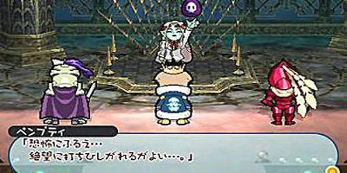 hanjukuhero_3d_zetsubou_title.jpg