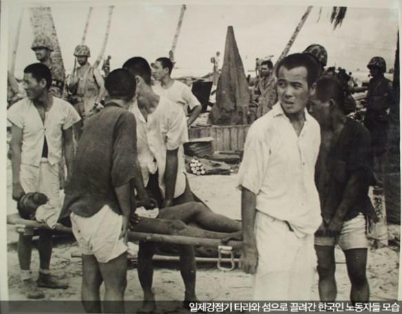 【悲報】生々しい日帝強制占領期の写真が公開されてしまった件