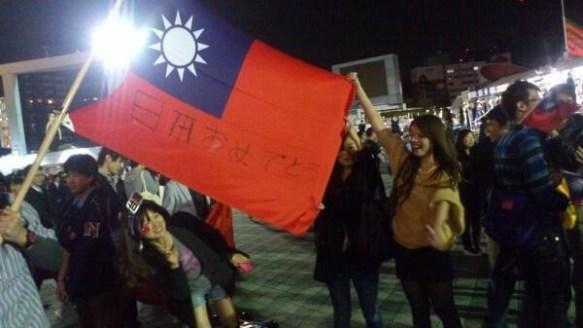 【画像】日本よ、これが台湾の本当の姿だ