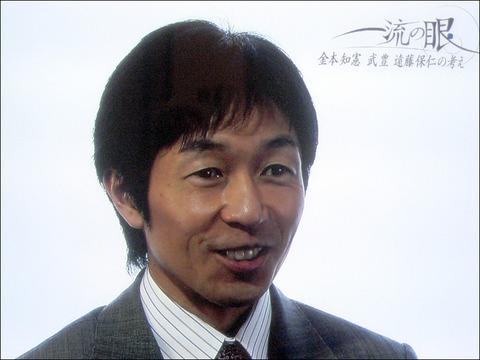 【競馬】 武豊騎手『本当の天才は安藤さんですよ。』