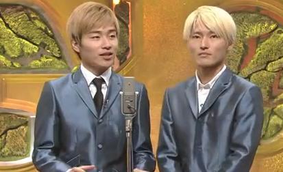 第34回ABCお笑いグランプリ 優勝はジャルジャル (動画あり)