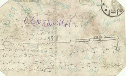 ロシア人「50年前から我が家にある、サハリンからの手紙の日本語を解読してほしいの!誰か助けて」 → こんなの読めねぇよ → (^ν^)「お任せあれ」