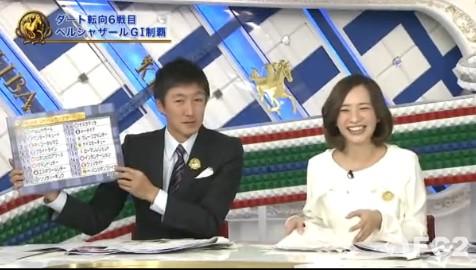 【競馬】 フジテレビがパンツオンファイアを馬鹿にする… 「16着…ワハハハハ!!」