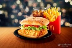 マクドナルド、「かにコロッケバーガー」発売へ 単品390円