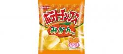 コイケヤ、「ポテトチップス みかん味」を発表