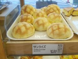 関西人「東京でメロンパンをサンライズって言ったらあだ名をサンライズ関西にされた!」