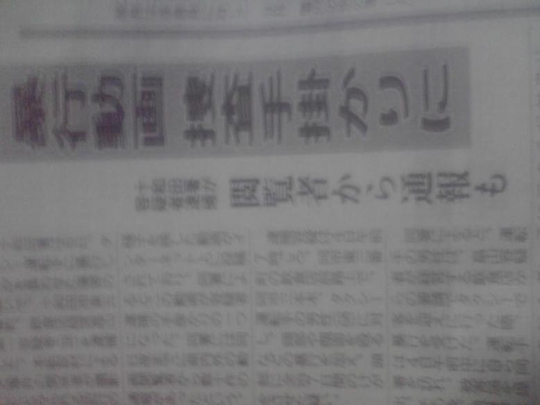 【タクシー運転手を暴行】障害容疑で十和田のホストを逮捕