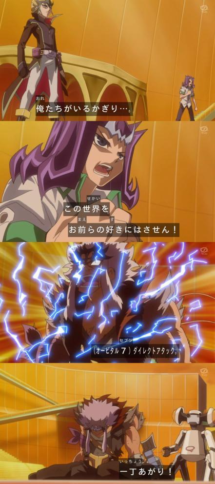 【遊戯王】アニメキャラのオービタル7OCG化とそれに伴う住人の反応