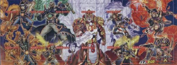 【遊戯王】炎星とか炎王とかって名前覚えにくいし効果もメンドイけど強いん?