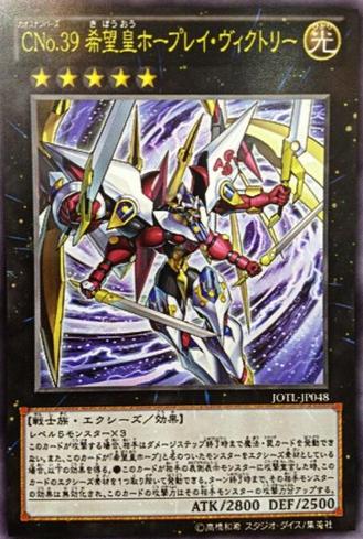 【遊戯王】ポスターより新弾JOTLの新規カード判明!!星態龍はウルトラ【画像】
