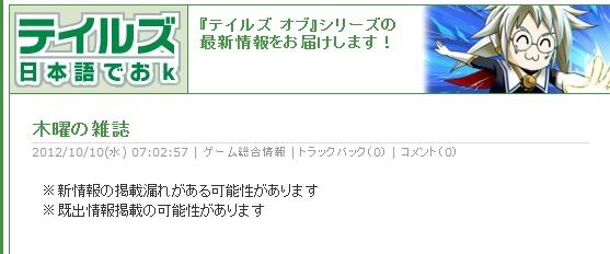 【ファミ通クロスレビュー】風来のシレン4 34点、英雄伝説 零の軌跡 Evolution 33点ほか