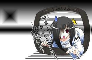 【ワンピース】七武海の最後の1人きたあああああああああああああ