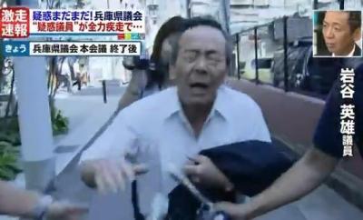 不正支出疑惑の兵庫県議員(69)、待ち構えていたマスコミから全力疾走で逃亡 → 足が遅すぎてあっさり囲まれ、コントみたいだと話題に (動画)