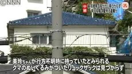 神戸の小1女児遺体遺棄事件、君野康弘容疑者(47)宅を捜索 → リュックサックなどの持ち物発見されず … 行方不明から五日後にも君野容疑者宅の任意捜索をしていたが手掛かりは見つからず