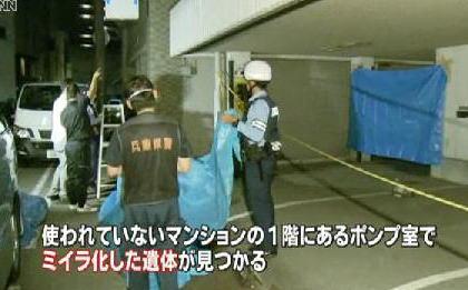 9年間使われていないマンション1階のポンプ室に老婆のミイラ化遺体、建物のリフォーム見積もりに訪れた業者が発見 - 兵庫・姫路