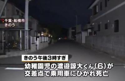 住宅地の中の路地でスケートボードに仰向けで乗って遊んでいた幼稚園児の男の子(6)、右折してきた乗用車にはねられて死亡 … 近くに住む35歳の女性を逮捕 - 千葉・船橋