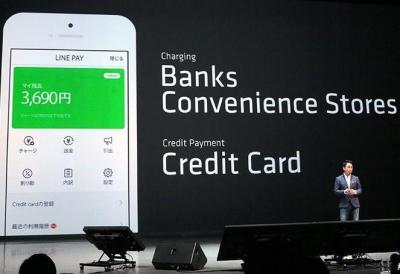 LINE、アプリ内でオンライン決済が可能になる「LINE Pay」を発表 … 振り込み先を知らなくても相手のLINE Pay口座宛への送金や、LINE友人間で決済した購入費用を按分することが可能