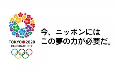 東京オリンピック開会式まじでどうすんの?嵐とAKBは確定だろ?????