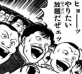 ピンサロやおっパブで嬢に「おもちゃの1万円札」あげるの楽しすぎwwwwwwww